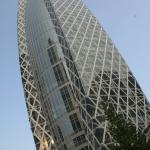 モード学園コクーンタワー – 新宿