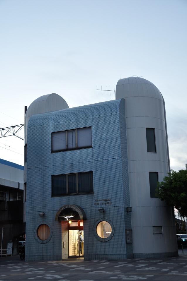千葉西警察署